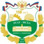 70-я МСНПК